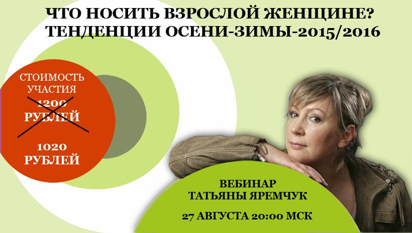 Макет_15_проц_готов_
